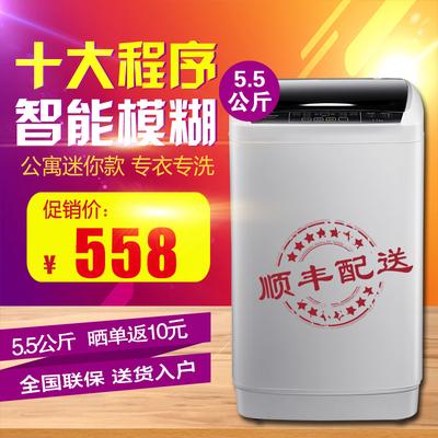 志高(CHIGO)5.5公斤全自动波轮洗衣机迷你智能一键洗脱