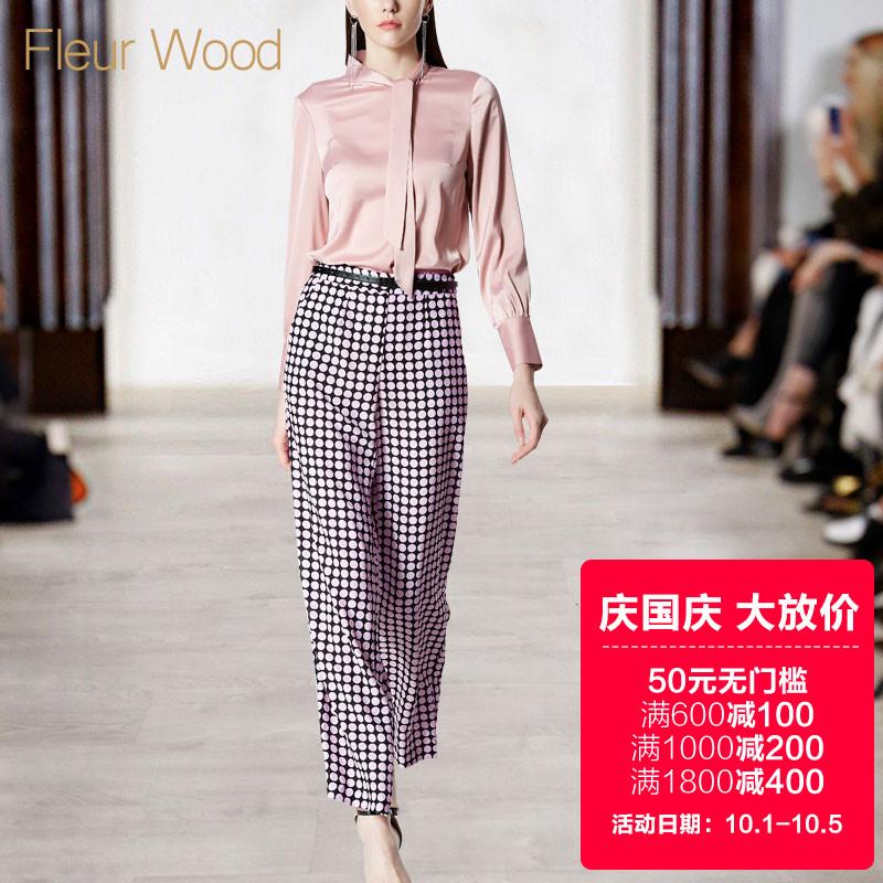 2018秋装新款欧美衬衫配格子阔腿裤粉色通勤套装女时尚气质两件套