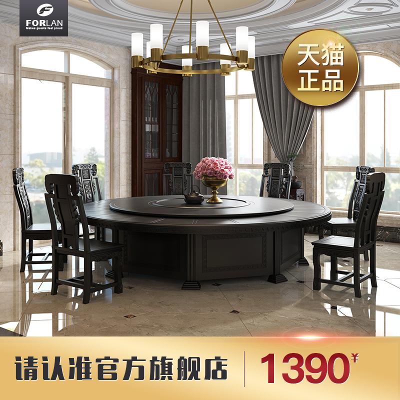 弗蓝酒店电动餐桌大圆桌饭店欧式现代电动餐桌20人大圆桌火锅餐桌