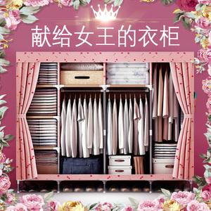 简易布衣柜钢管加粗加固布艺全钢架加厚挂衣柜折叠组装双人布柜子