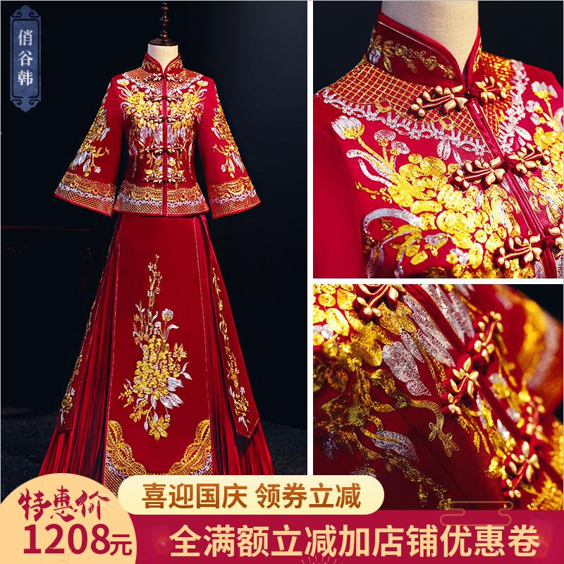 秀禾服夏季新娘礼服薄款龙凤褂2018新款中式婚纱宫廷复古中国风