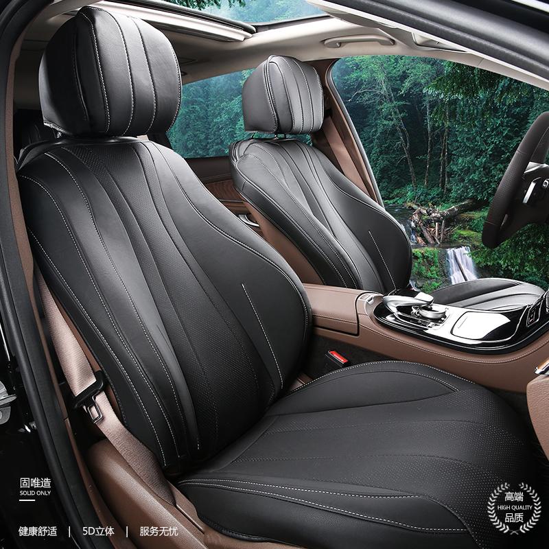 专用于奔驰新E级坐垫E200L E300L 改装饰四季全包座垫E320L座椅套