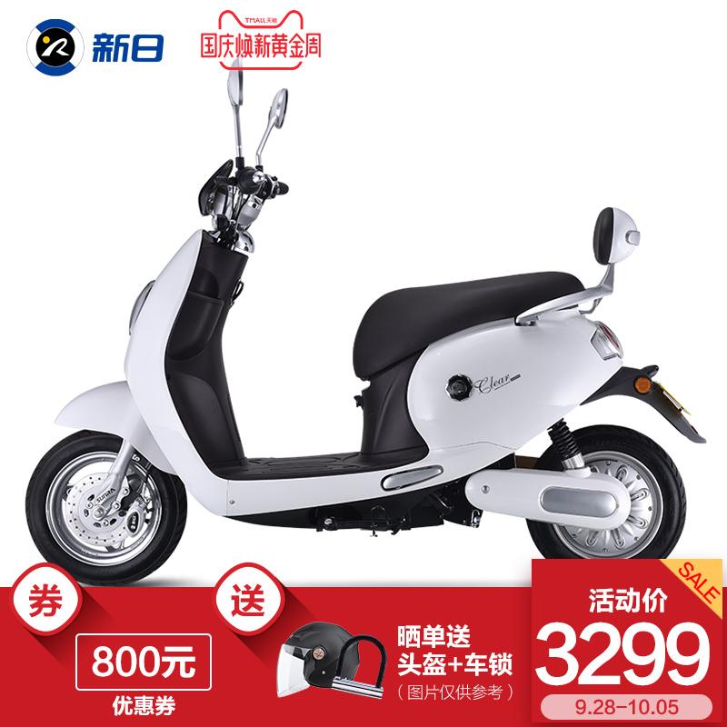 新日电动车成人苹果电动电瓶车代步电动踏板车助力车电动自行车