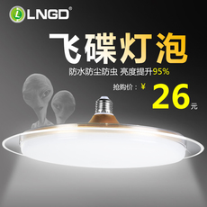 LED-светильник Long degrees LED