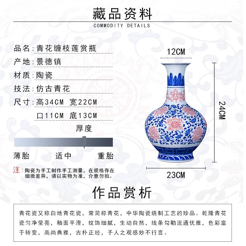景德镇陶瓷器摆件仿古青花瓷花瓶缠枝八宝图新中式家居客厅工艺品
