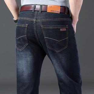 牛仔裤男士宽松直筒秋款2019男土秋冬款弹力大码冬季男式牛仔长裤