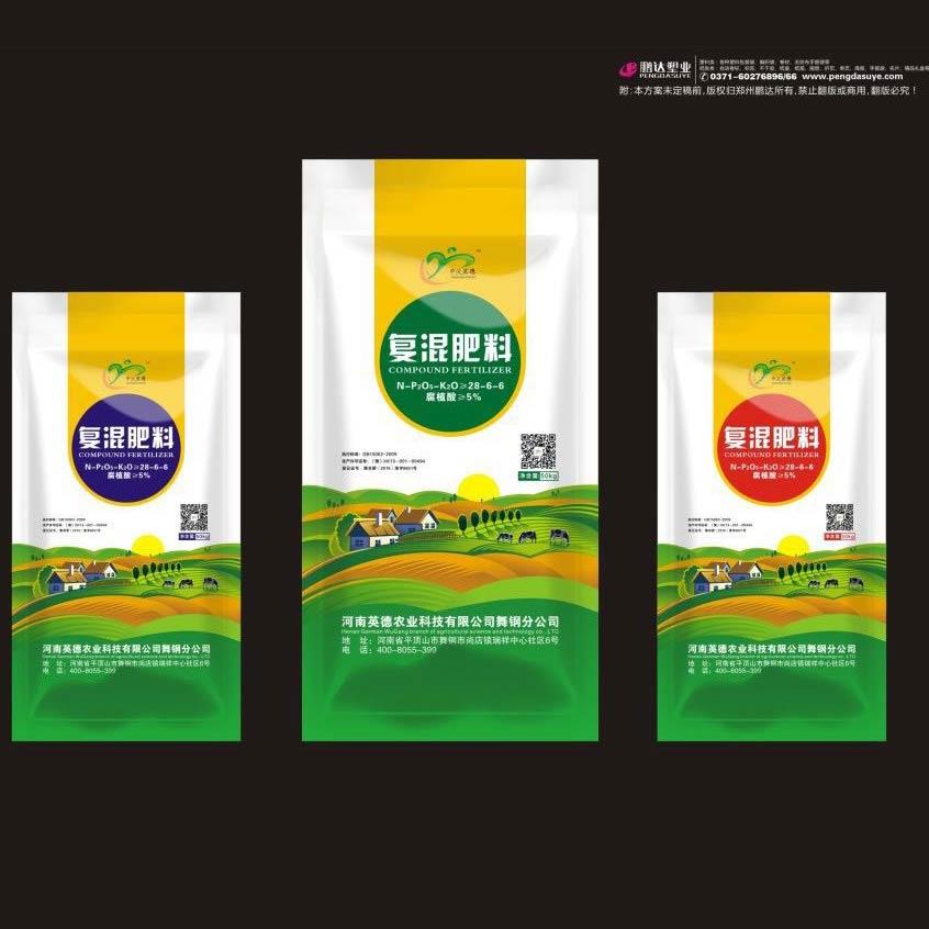 农业生物有机肥农用物资果蔬大田专用大包生物菌肥料复合肥