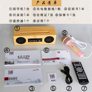 孔孟之道国学机正品K400升级版送话筒早教小学生经典朗读机跟读机