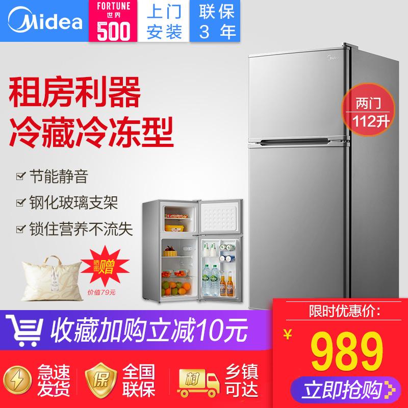 Midea-美的 BCD-112CM小型迷 你双门电冰箱冷藏冷冻节能宿舍家用