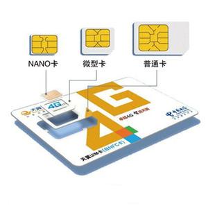 电信卡手机电话移动无限流量上网卡全国4g纯流量大王卡流量无限卡