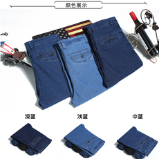 Jeans for men Living with so