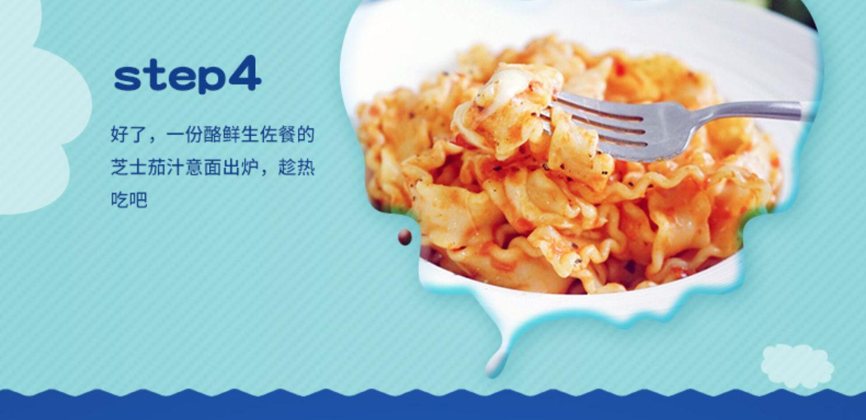 【妙可蓝多】手撕奶酪棒零食80g*3袋