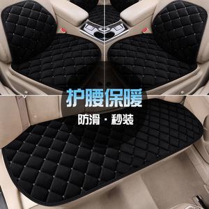 汽车坐垫冬季毛绒三件套无靠背单片座垫座椅垫冬天保暖车垫子毛垫