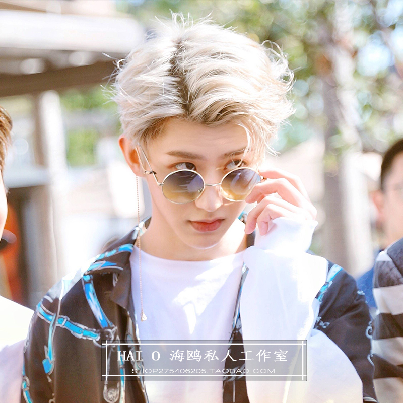 26a5a4469bb Idol trainee Cai Xukun with the same paragraph sunglasses chain men and  women gradient color round