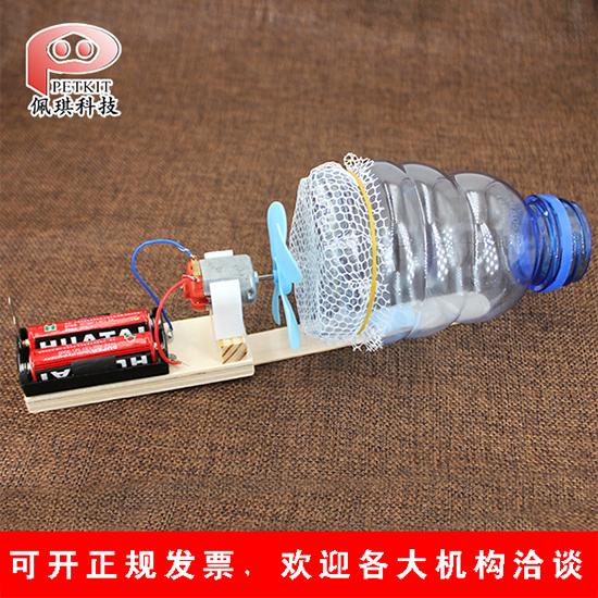 DIY吸尘器环保科技小制作创新发明废物利用手工材料儿童科学玩具