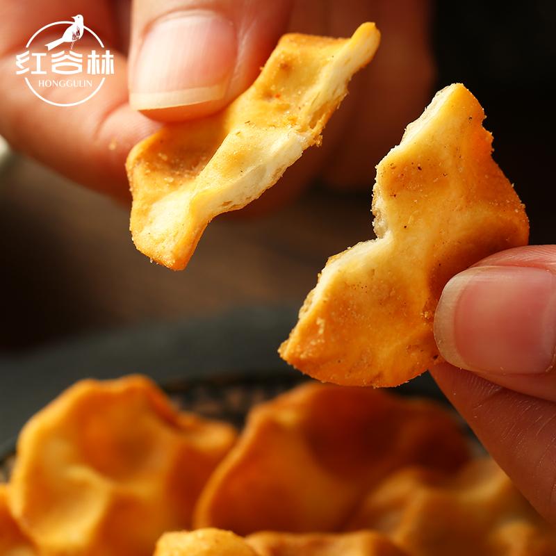 【宣萱代言】红谷林小石子饼石头饼石子馍山西手工饼干网红小零食
