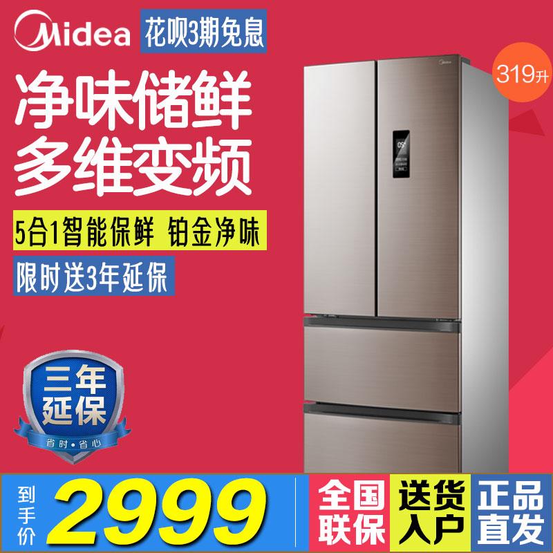 Midea-美的 BCD-319WTPZM(E)四门冰箱多门变频节能智能家用电冰箱