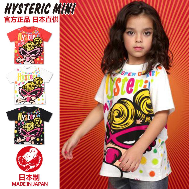 Hystericmini短袖T恤男童夏装潮衣日本制专属棉女童童装