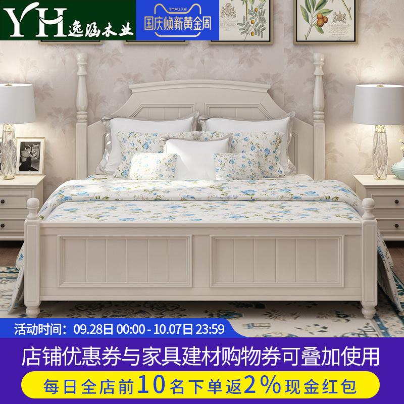 逸涵木业美式双人实木床白色1.5米公主床卧室高箱气压储物1.8米床