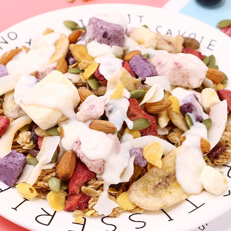 酸奶果粒燕麦片可干吃即食无糖精非脱脂谷物早餐烘焙水果坚果麦片