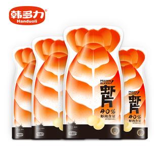 韩多力鲜虾片40gx4袋办公室休闲零食原味大包装虾片膨化食