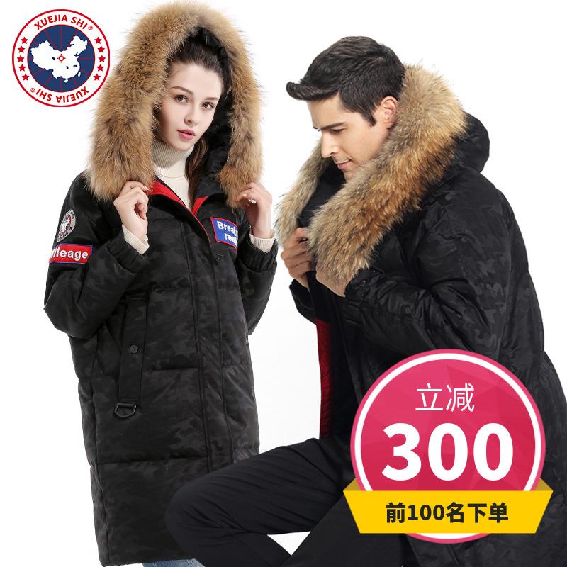 加拿大风女羽绒服男中长款加厚情侣装青年女加大码防寒保暖外套鹅