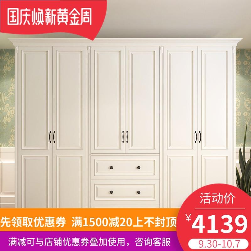 佳语轩美式实木衣柜简约现代欧式二三四五六门衣橱卧室家具可定制