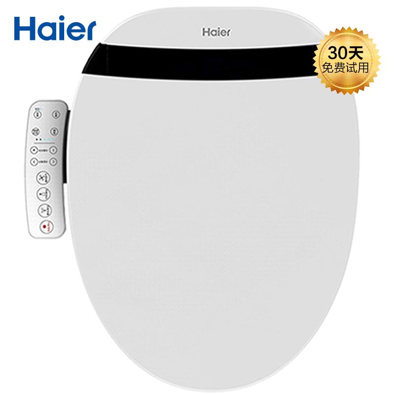 Haier-海尔卫玺智能马桶盖即热坐便器洁身器加热烘干V3-5208