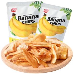 菲律宾香蕉片芒果冻干纯果肉脱水酸甜酥脆原装进口水果干芒果脆