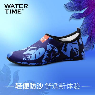 蛙咚 潜水速干印花沙滩鞋