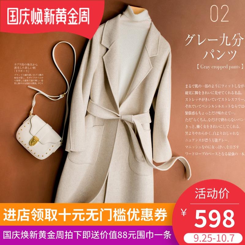 新款羊毛大衣双面呢中长款韩版羊绒风衣纯手工慵懒100%纯羊毛外套
