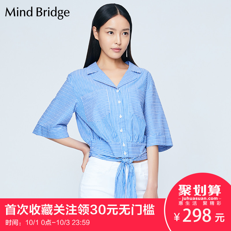 Mind Bridge百家好2018新品女士衬衫条纹时尚女式上衣MSWS521A
