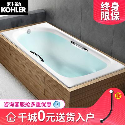科勒浴缸 1.5m1.6m1.7米索尚嵌入式铸铁成人家用浴缸K-940T-941T