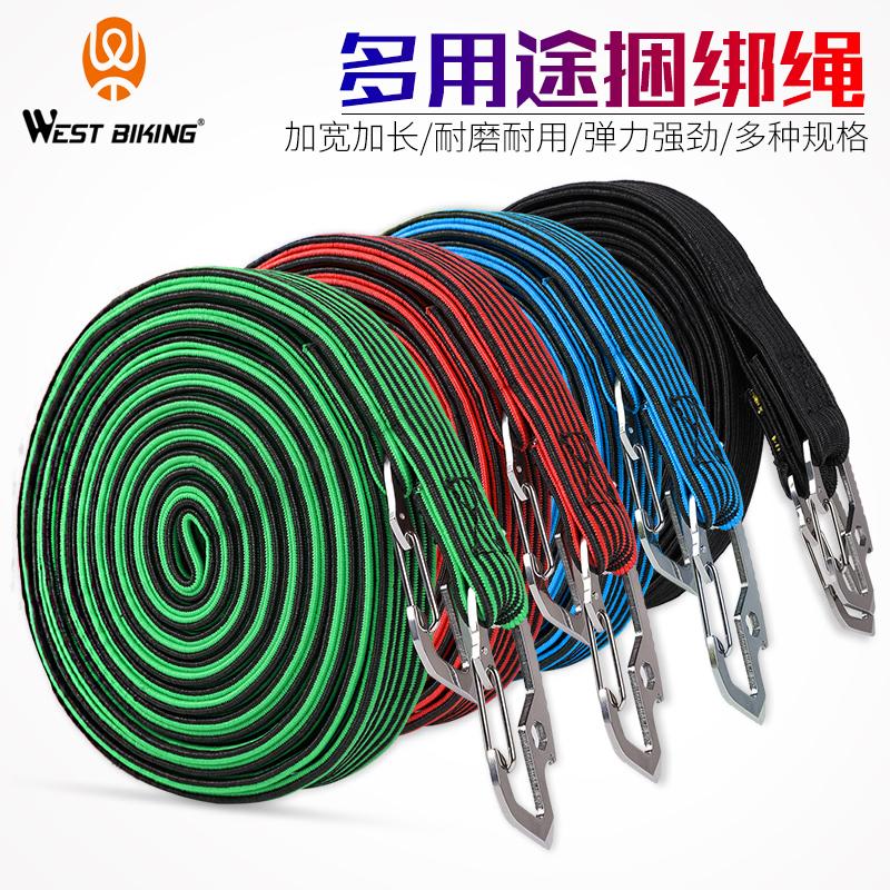 摩托车绑带弹力绳自行车捆绑带电动车捆扎行李绳松紧带钩绳货架绳