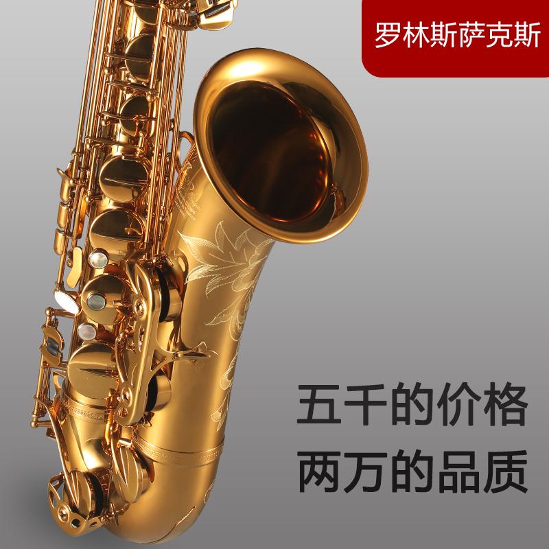 法国罗林斯萨克斯乐器正品降b调成人演奏级次中音萨克斯风9902