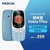 Nokia-诺基亚 3310 4G 移动4G版学生手机