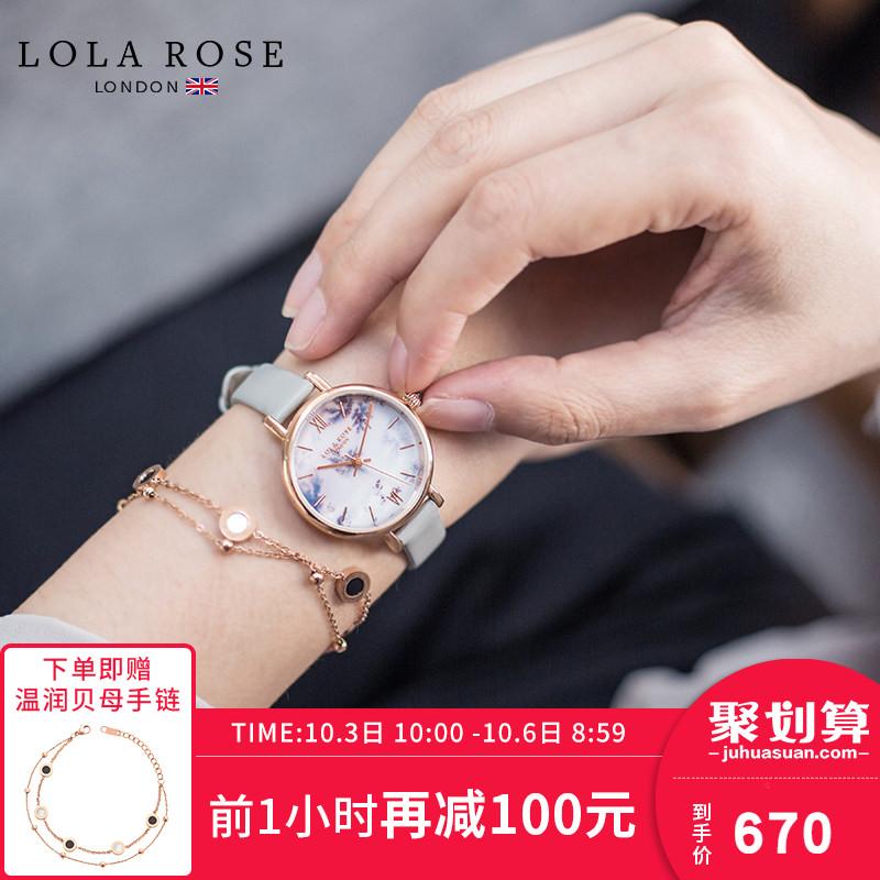 lola rose女式ins手表防水时尚款女2018新款 女土简约大方女士wd