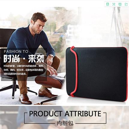 华硕 ZenPad 3S 10钢化玻璃膜9.7英寸平板电脑Z500M防爆贴膜P027