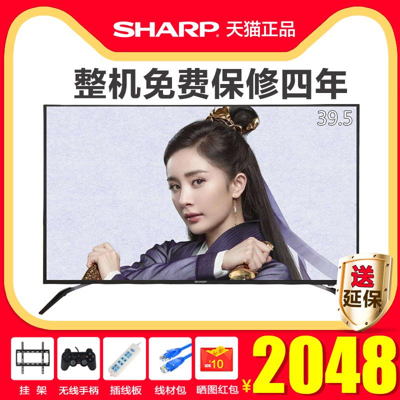 Sharp-夏普 LCD-40SF465A网络WIFI智能40英寸液晶45寸平板电视42