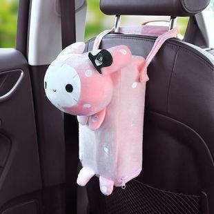 皮皮猴创意纸巾盒车内创意车载挂式抽纸盒可爱汽车内装饰用品大全