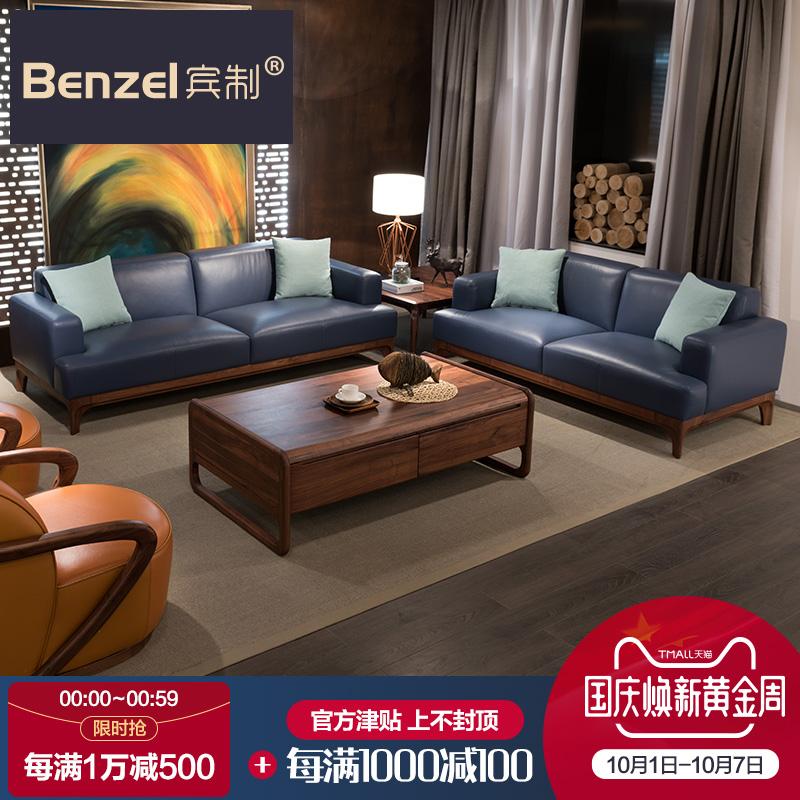 现代简约意式黑胡桃木全实木沙发组合 新中式轻奢真皮客厅家具DK