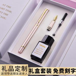 金属钢笔书写练字细尖学生专用男女生日礼物定制免费刻字盒装钢笔