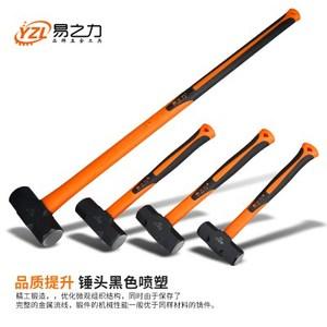铁锤子榔头大锤重型八角锤方头锤头大号砸墙拆墙工具石工锤二锤辜