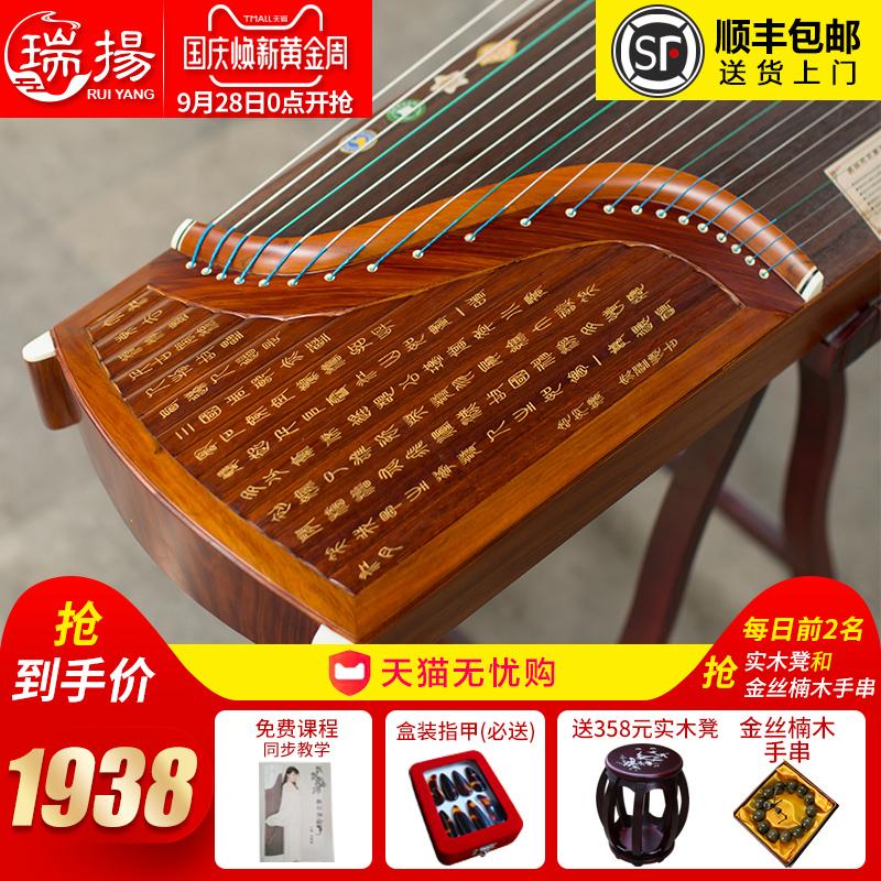 红木竹简专业演奏古筝扬州初学者考级成人儿童古筝