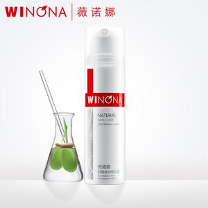 薇诺娜舒敏保湿修红霜15g修护角质层泛红敏感肌肤护肤品乳液血丝
