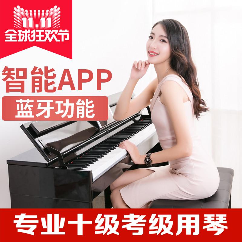 曼伦电钢琴88键重锤逐级配重专业成人家用初学者考级智能数码钢琴