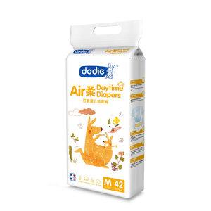 Dodie Air柔日用婴儿纸尿裤M42片新生婴儿夏季男女宝宝透气尿不湿