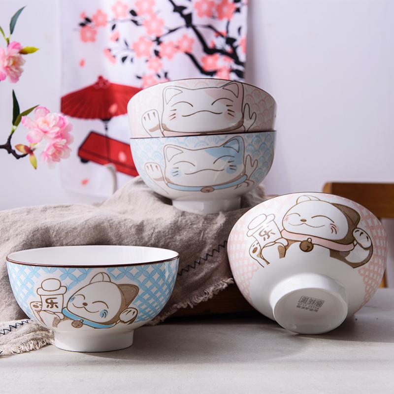 【雅诚德】中式碗碟套装陶瓷碗盘子