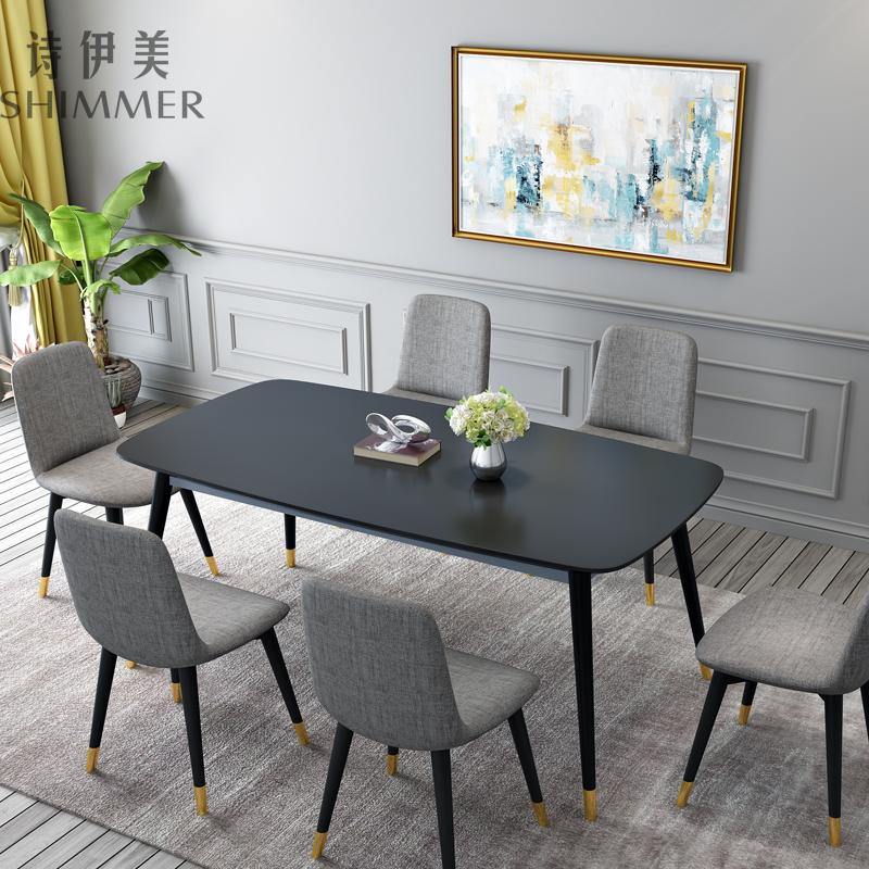 诗伊美北欧实木餐桌椅组合 现代简约小户型轻奢吃饭桌子家用