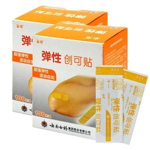 云南白药创可贴泰邦弹性创可贴透气止血防磨脚弹性创口贴100片包